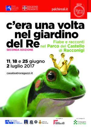 Casa Teatro Ragazzi