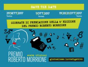 Premio Morrione Torino